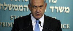 Benyamin Netanyahou, Premier ministre israélien. © THOMAS COEX / AFP
